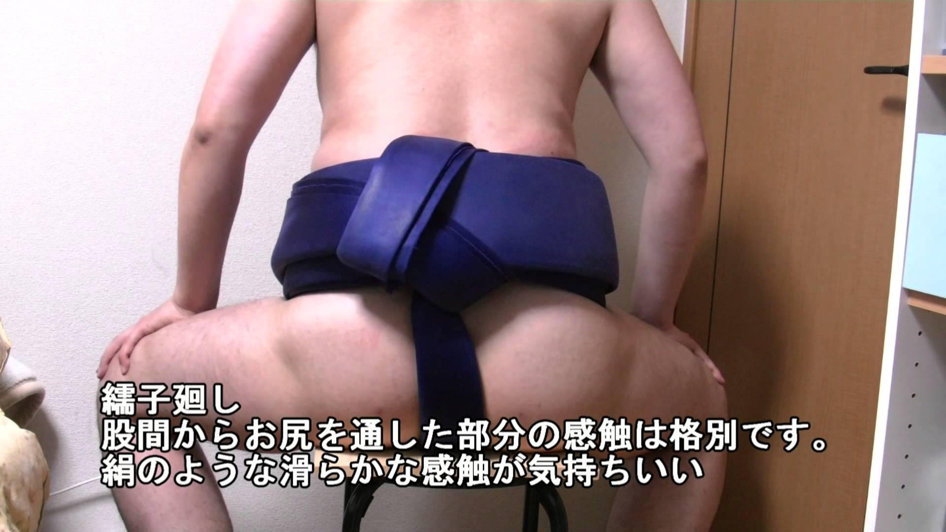 おおおっと!きわどい!大相撲のまわしを締めこむノンケ君の姿を見てみる!
