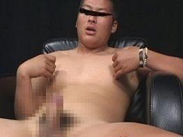 体育会系のガチデブ君が全裸でオナニーを見せてくれました!ちょっぴり恥ずかしげ、ノンケのエロい体験…