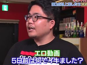 ノンケのメガネデブ君、手コキカラオケで90点以上出したら100万円!射精の瞬間のもだえる表情をしっかり見てください!