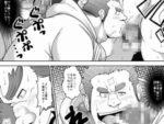 【デブコミック】どエロい描写が人気です!「オニワカさん魅了される」を見てみる!無料体験版あり!