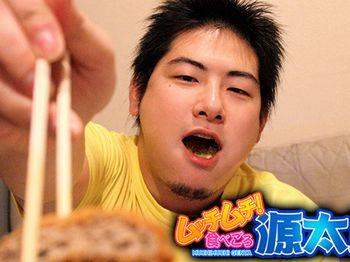 「ムッチムチ!食べごろ源太!!」ついにHUNKからも配信開始!体重100kgオーバー!ベビーフェイス源太くん登場!