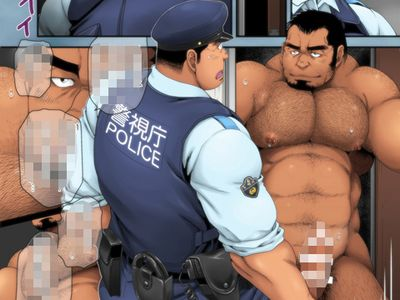 【エロ親父コミック】とある交番に勤務する三山巡査がヘンタイの罠に堕ちていくとこを見てみる!