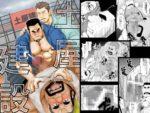 【デブ親父コミック】雄臭い土方たち三人が、仕事後の汗臭い体でエロい雄工事する話を読んでみる!