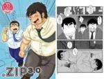 【デブコミック】学生時代の先輩後輩の関係がエロい展開に進んでいく漫画を読んでみる!