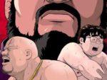 【デブコミック】人気シリーズ「くの湯 九発め」厳つい飼い主の躾