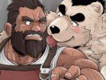 【デブコミック】鍛冶屋の親方が熊獣人に捕らわれ、地下で犯される!【30%オフ中!】