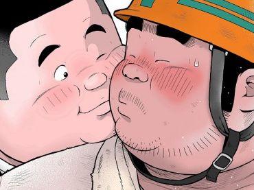 【デブコミック】大人気シリーズの第11弾!くの湯 十一発め 子作りゲーム