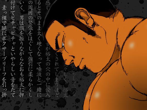 【淫乱野郎小説】強い男に憧れている青年が極道の世界に住む男との出会いエロい展開に!