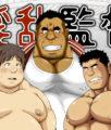【デブコミック】相撲部の監督が生徒に縛られケツを犯される!【無料体験版あり】
