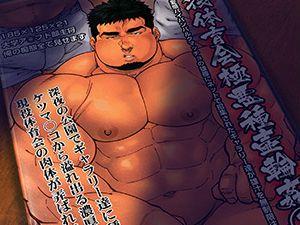 【体育会系エロ小説】主将が野外種壷解放でギャラリーに犯られ放題!