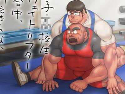 【部活デブコミック】学生ウェイトリフターが試合中にチンポがギンギンに勃起!