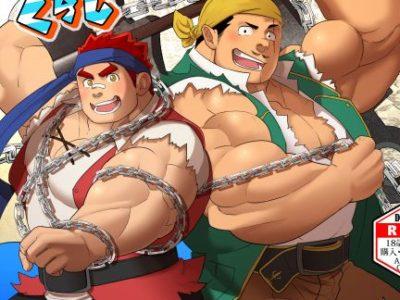 【デブコミック】海賊ぐらし 触手にケツを犯される!