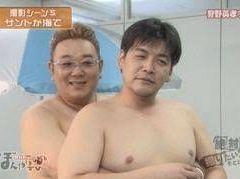 【デブ画像】お笑い芸人「サンドウィッチマン」の画像スレを発見!