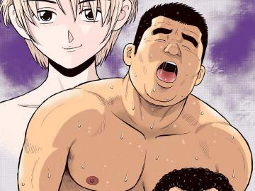 【デブコミック】人気シリーズ「くの湯 十六発め」奴隷宣告