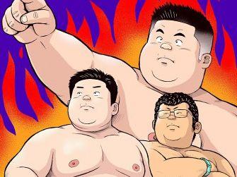 【デブコミック】人気シリーズ「くの湯 二十一発め」三つの心を一つに合わせて