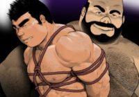 【デブコミック】第1話 白濁の獲物(雄犬奴隷飼育物語)